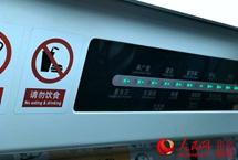 北京地铁禁食规定怎没管住不文明的嘴? 今年5月15日,北京颁布实施了新版《北京市轨道交通乘客守则》,其中明确提出乘客不得在列车车厢内进食。新规实施近两个月来,记者发现,有人自觉遵守规定,也有人继续旁若无人的在车厢内吃东西。【详细】