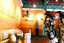 什刹海文化展示中心亮相