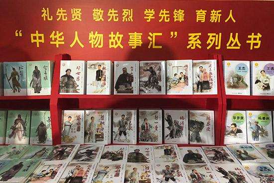 http://www.k2summit.cn/guonaxinwen/751961.html