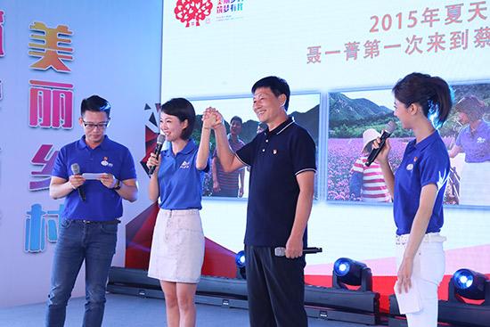 """北京开启52条""""美丽乡村风景线""""发现之旅"""