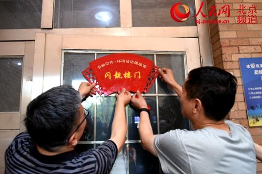 东城崇外街道举行新时代文明实践所揭牌仪式