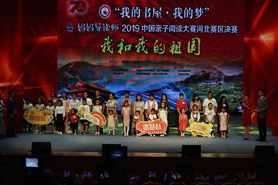 http://www.ybyzsbc.com/yishu/905457.html