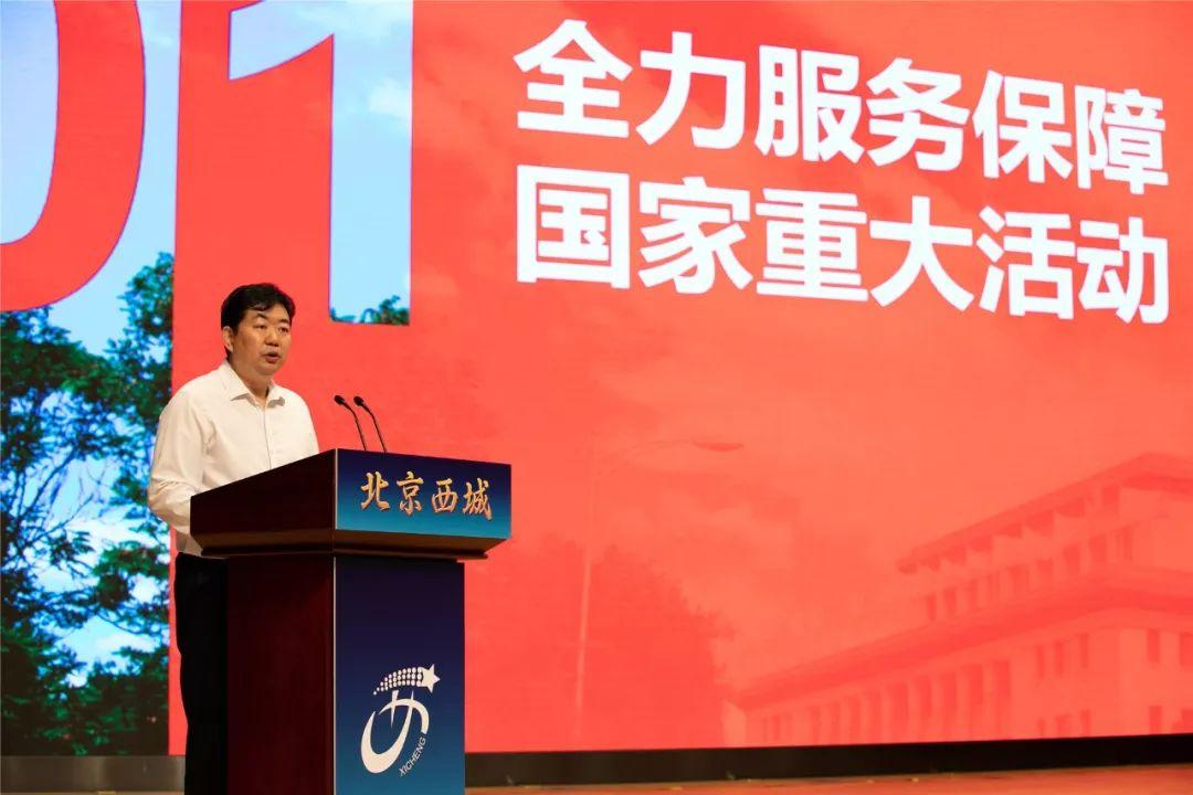 北京:西城区政府面对面向公众报告上半年工作