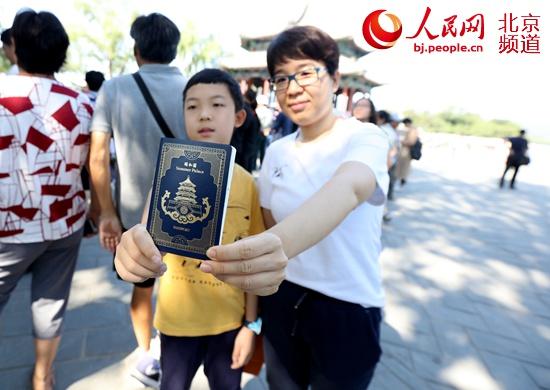 北京颐和园古风护照首发亮相 还将增加音乐、小游戏等内容