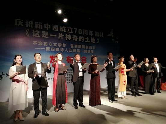 诗人蓝珊新书发布暨朗诵会在京举办