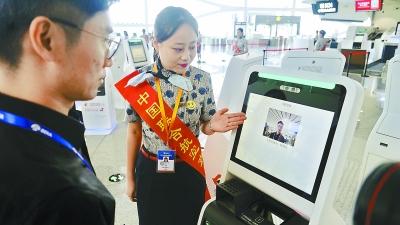 北京大兴国际机场旅客值机等待不超10分钟 值机安检刷脸畅行