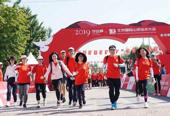 徒步古村落享自然生态:第十届北京国际山地徒步大会斋堂站举行