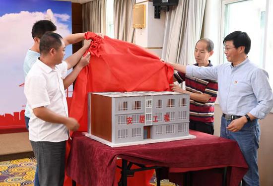 北京朝阳区土木建筑学会坚持科技引领结出硕果