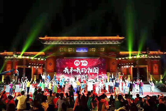 """北京经济技术开发区举办""""我和我的祖国""""主题中秋晚会"""