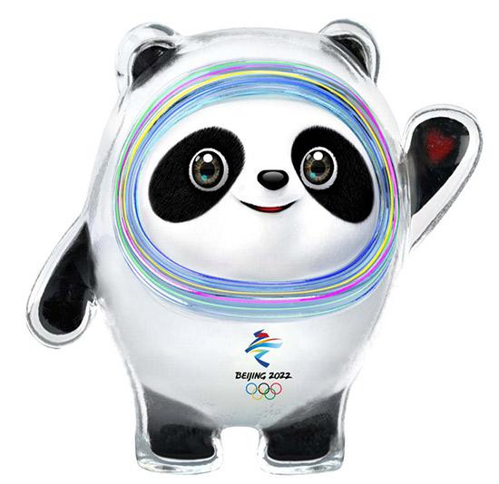 """2022年北京冬�W��吉祥物熊�""""冰墩墩""""�砝玻�"""