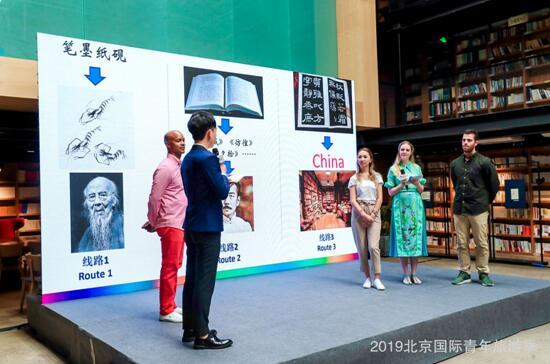 2019北京國際青年旅游季活動落幕國際青年感受北京新魅力