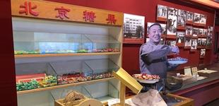 首都商业巨变:从涓涓细流到大江大河        从努力保障人民群众的基本生活需求,到丰富首都市场,满足市民多样化、个性化的消费需求,70年,北京市商业服务业发生了翻天覆地的变化。