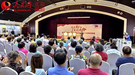 东城体育馆路街道庆祝新中国成立70周年报展开幕