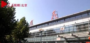 北京南苑机场结束民航运营9月25日,随着北京大兴国际机场启用,北京南苑机场关闭,航班将全部迁往北京大兴国际机场。