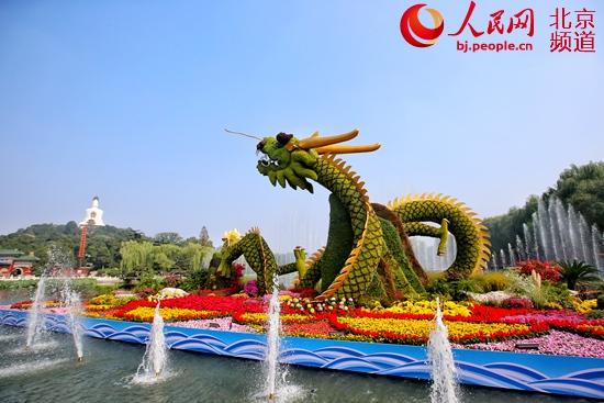 北京36组立体花坛拉开国庆主题游园帷幕