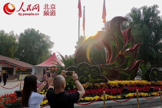 欢度国庆 北京玉渊潭公园千名游客为祖国送祝福
