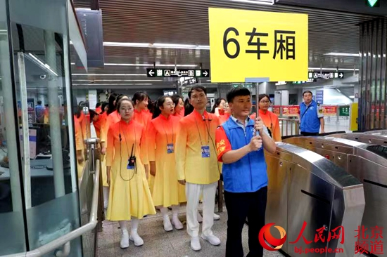 北京地铁公司圆满完成国庆70周年庆祝活动保障任务