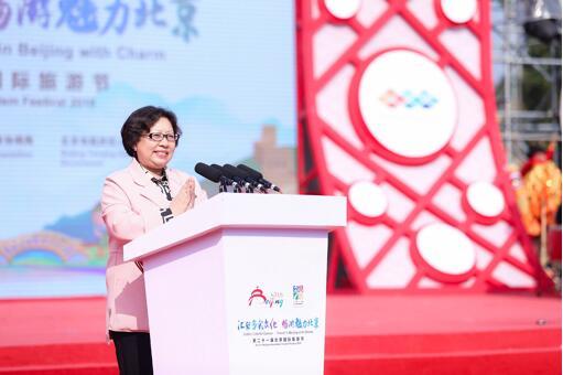 北京国际旅游节精彩开幕 国际风情汇聚美丽世园