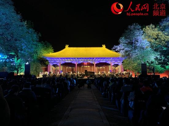 """景山公园寿皇殿举办""""紫禁之巅""""专场音乐会"""