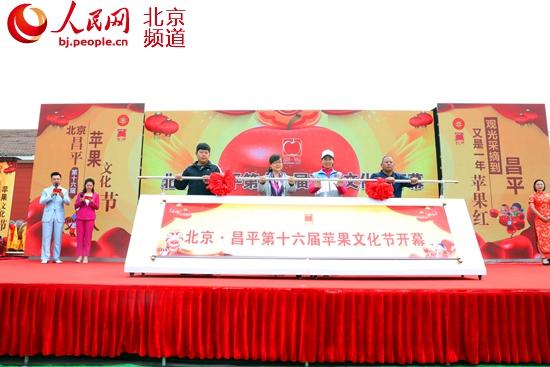http://www.bzevez.live/dianxin/218517.html