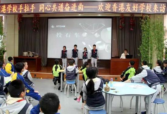 香港友好校师生到北京教科院丰台