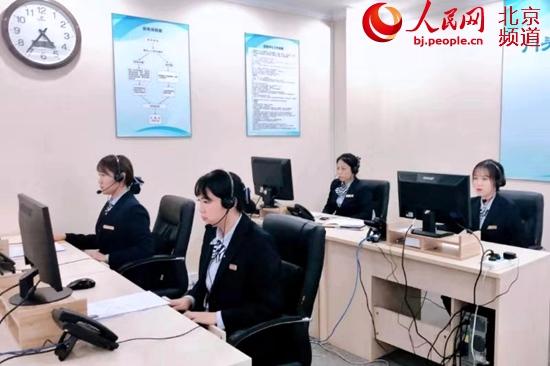 http://www.bjgjt.com/dushuxuexi/82650.html