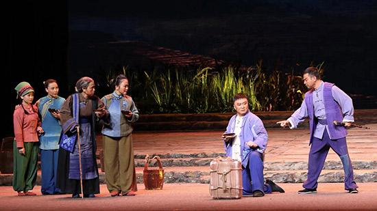 黔劇《天渠》登上國家大劇院:精準扶貧的時代壯歌