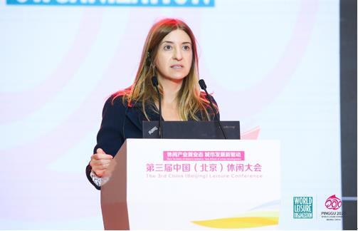 中国(北京)休闲大会同步开展四大论坛  国际休闲产业博览会引人入胜