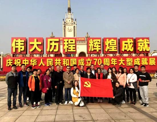 南法信镇组织党员干部参观庆祝新中国成立70周年大型成就展