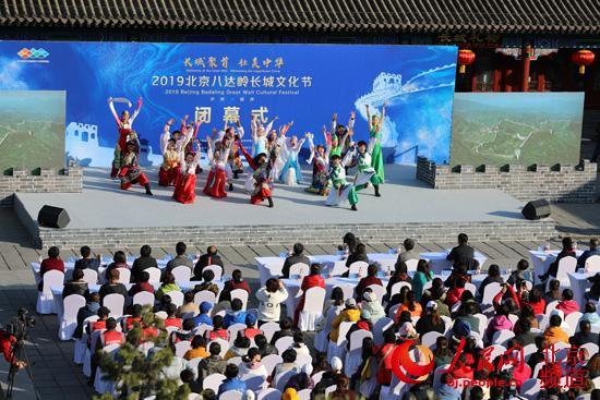 2019北京八达岭长城文化节闭幕