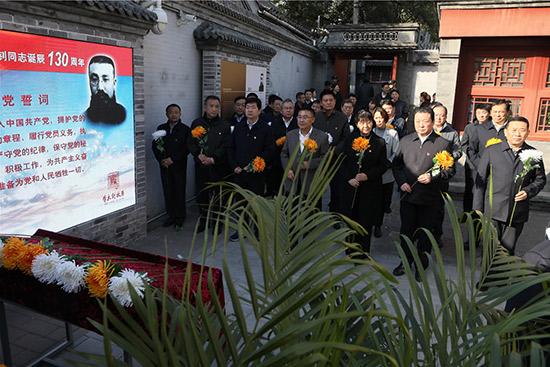 """<b>北京市西城区:沿着红色3公里追寻民族复兴""""红色密码""""</b>"""