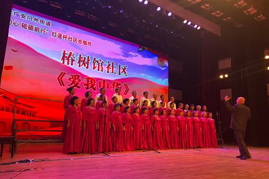 弘扬主旋律 讴歌新时代 广外街道两千居民唱响社区合唱节