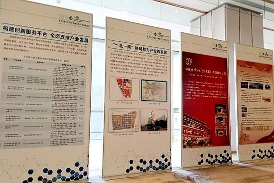 第23届北京国际生物医药产业发展论坛开幕 聚焦人工智能+医疗健康-智医疗网