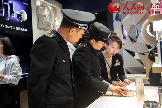 "<b>临近""双十一"" 东城市场监管部门开展化妆品专项检查</b>"