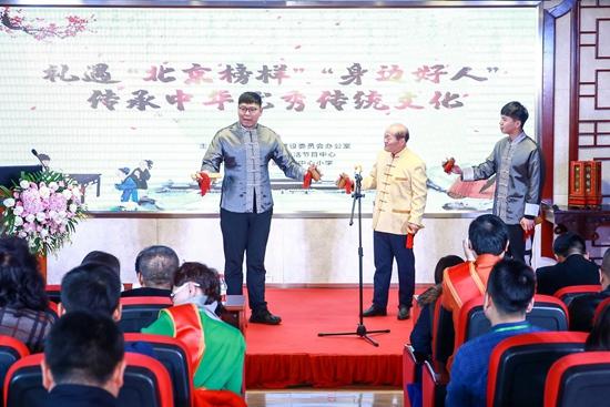北京榜样身边好人进校园推广传统文化传递好人精神