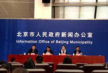 大運河北京段將打造全線濱河綠道近日,北京市正式發布《北京市大運河文化保護傳承利用實施規劃》和《北京市大運河文化保護傳承利用五年行動計劃(2018年-2022年)》。北京市將推進大運河沿線區域綠道的延續性,打造全線濱河綠道。【詳細】