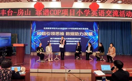 http://www.jiaokaotong.cn/zhongxiaoxue/282227.html