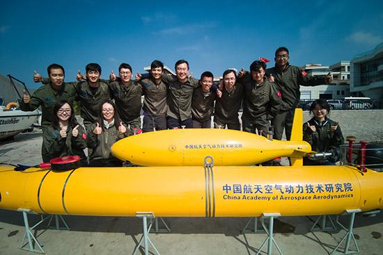 團結協作攻堅克難航天十一院水下航行器團隊為海防建設奉獻航天力量