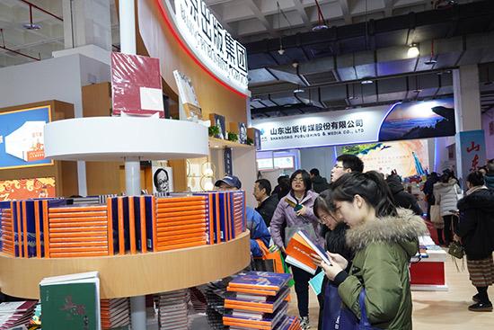 北京出版集体参展2020北京图书订货会2200余种杰作力作崭新亮相