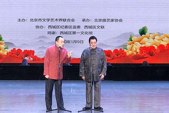 迎新春国都曲艺家慰问西城区基层纪检监察干部
