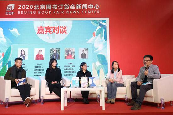 """带你去看童年的样子""""彩风筝原创书系""""读者分享会在京举办"""