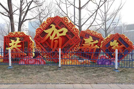 北京CBD功能区去年前三季度GDP完成近2400亿元 总部企业达550家