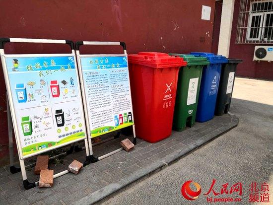 """垃圾分类""""新规""""实施步入倒计时 北京准备好了吗?"""
