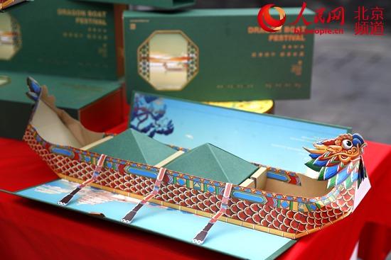 頤和園首次推出端午粽子禮盒今年將上新百余種文創產品