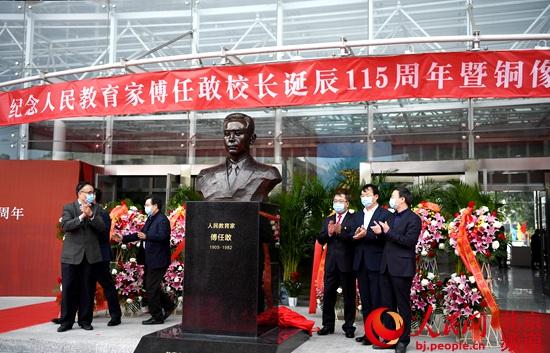 """北京市第十一中学建校70周年""""傅任敢教育思量实行联盟""""成立"""