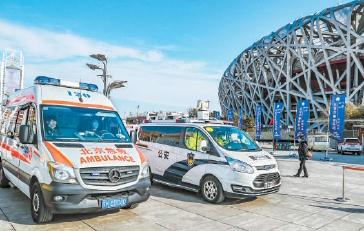 警医合作 打通交通事故救助全流程