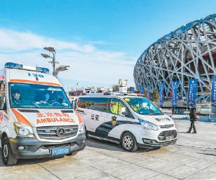 打通交通事故救助全流程