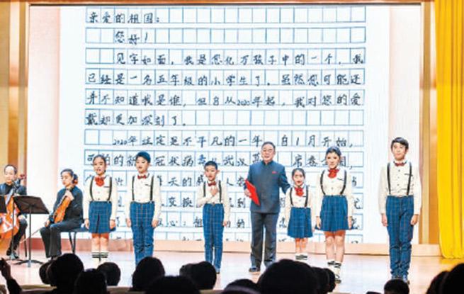 北京市教委呼吁中小学生提笔写信