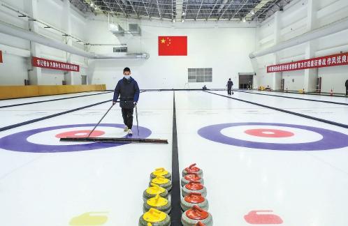 国家残疾人冰上运动比赛训练馆完工