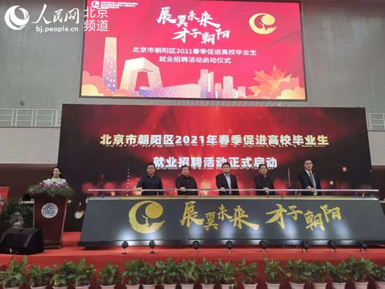 应届结业逝世笔试私-北京酒吧服务员招聘南京市会综谢保证外间私然雇用2021年